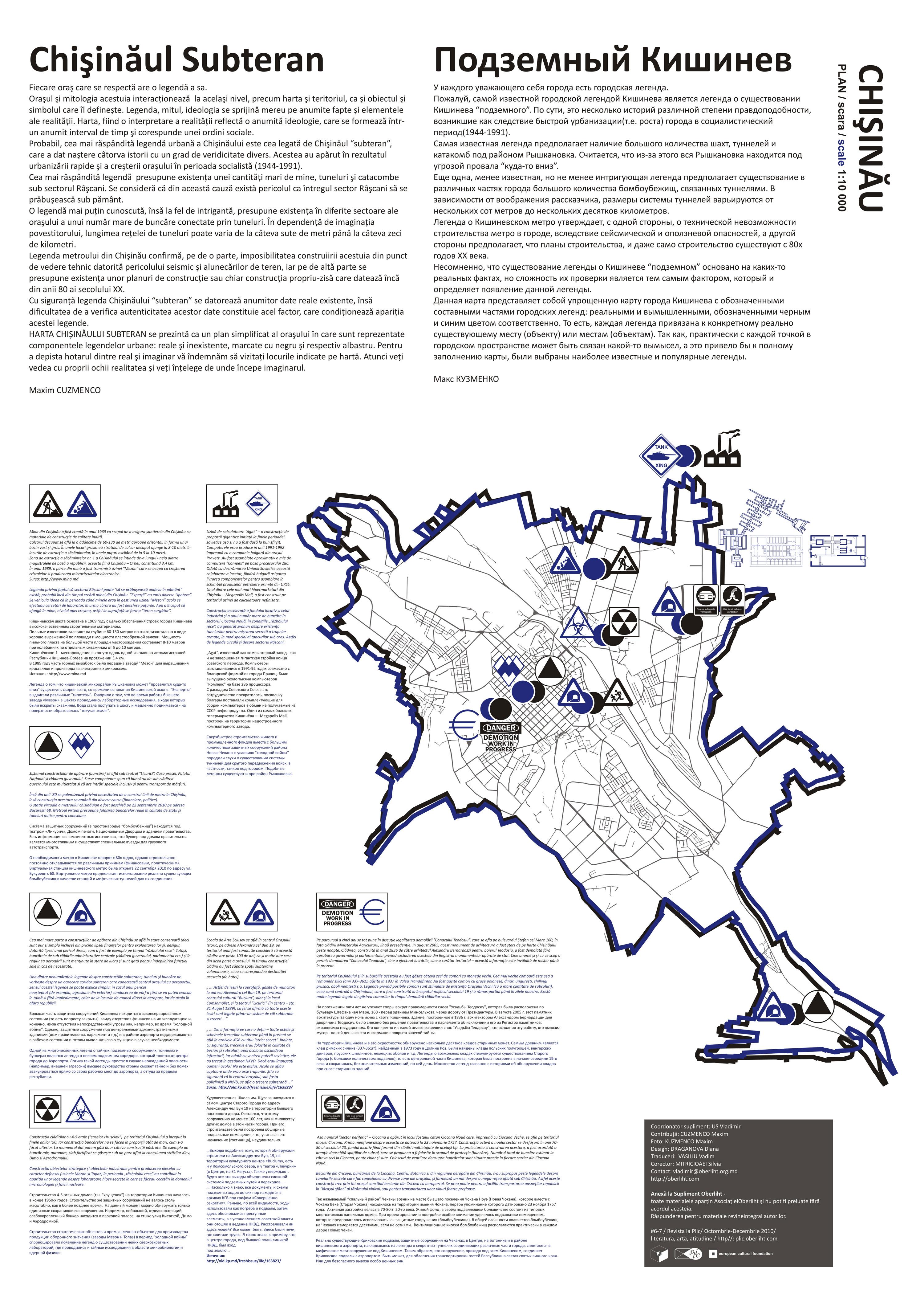 Harta Chișinăului Subteran Chisinau Subterranean Map Chișineu