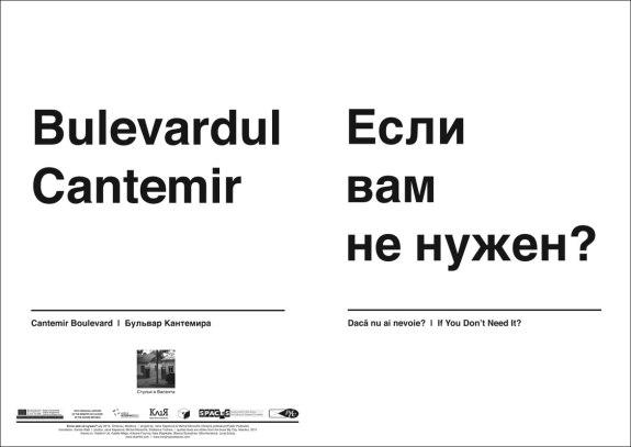 newspaper_A2_print_cover_web